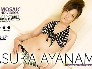 Asuka Ayanami Fucked Take Toys At Massage - Avidolz